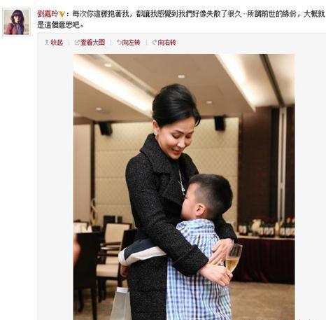 刘嘉玲为什么不怀孕 是梁朝伟不要孩子还是因为她不能生