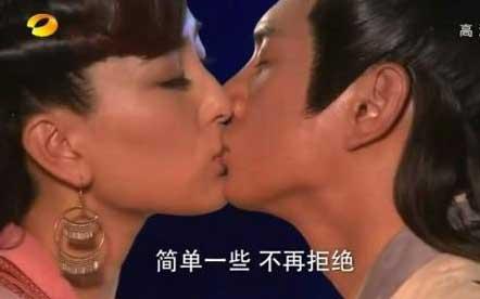 马苏吴奇隆亲吻