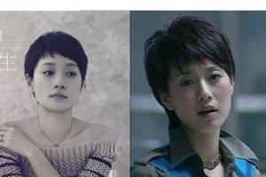 女主角是金色短发,还有一位男主是明星,的韩国电视剧