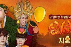 有什么好看的韩国综艺节目  2018韩国好看的综艺节目