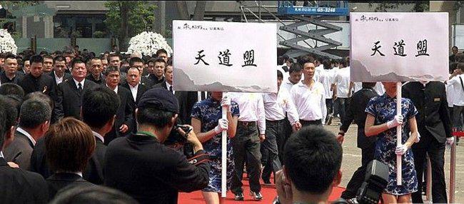 许海清是那个帮派的 许海清出殡视频流出