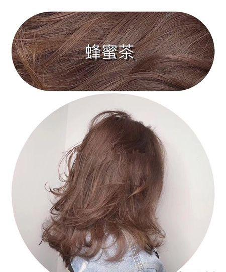 2019年最流行的网红发色 流行的头发颜色