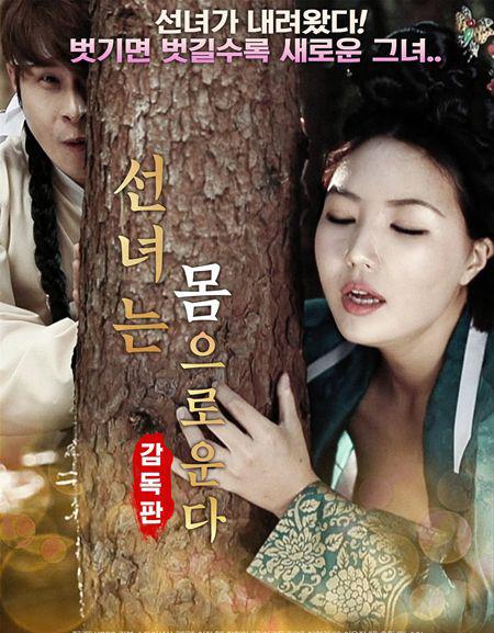9,《俄罗斯轶事》10,《善良的女秘书的电影》韩国高颜值19禁目的紫金城妈妈在线电影图片