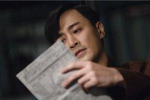 反贪风暴4演员表介绍 林峰出演反派
