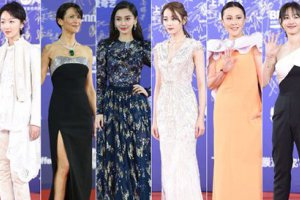 2019北京国际电影节开幕式红毯女明星搭配盘点