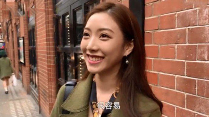 心动的信号女四是谁 一位来自香港的美女