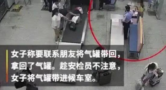 知名女星刘露大闹火车站 刘露个人资料微博