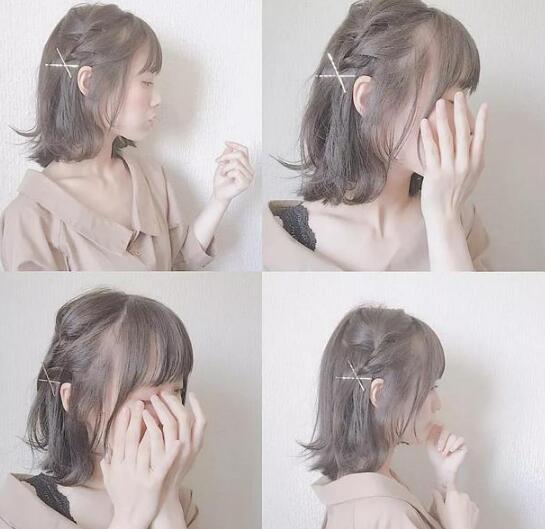 可爱感的编发