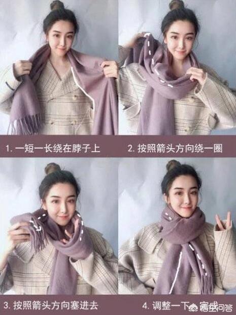 围巾第四种系法