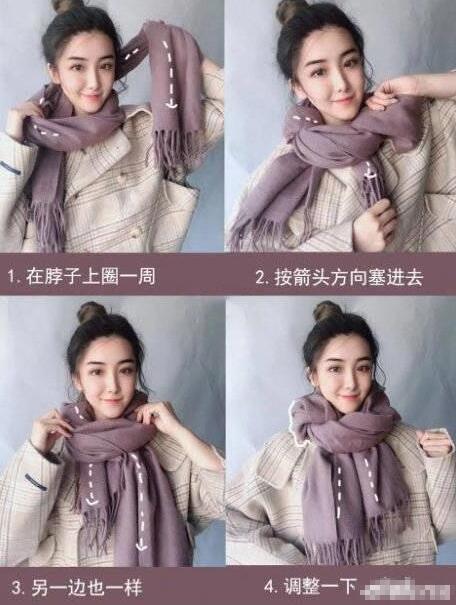 围巾第七种系法
