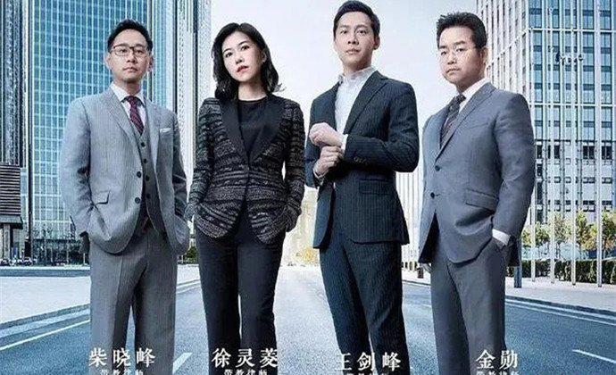 律师徐灵菱资料