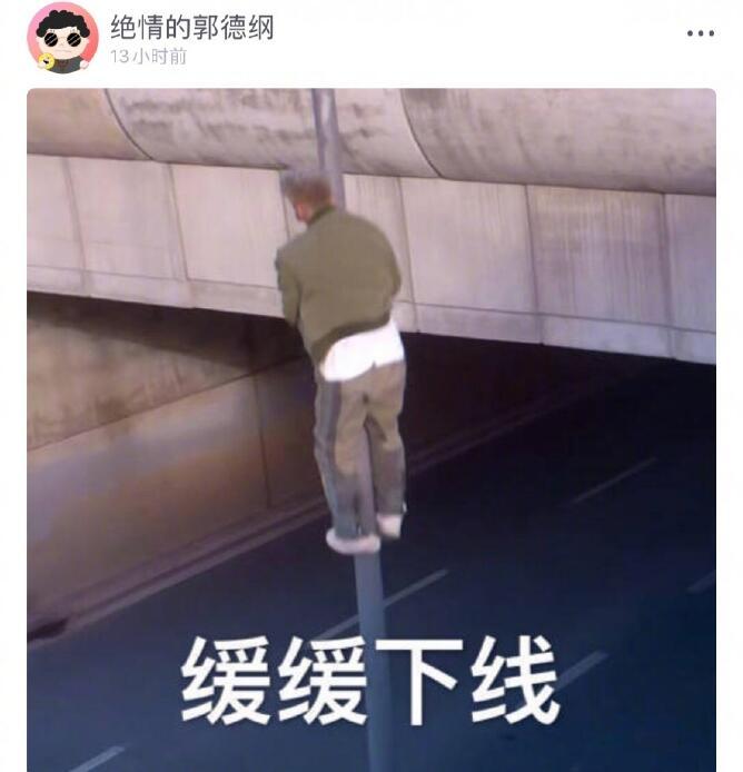 郑爽张恒分手原因 郑爽决定把公司留给张恒