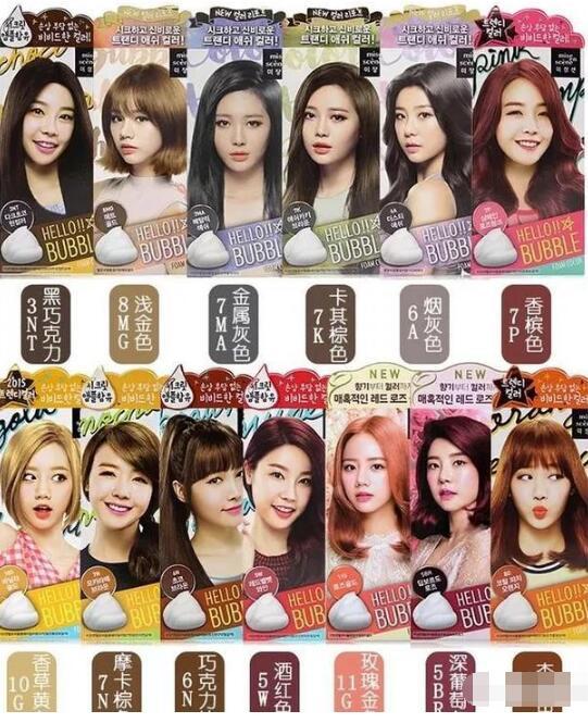 韩国爱茉莉泡沫染发剂