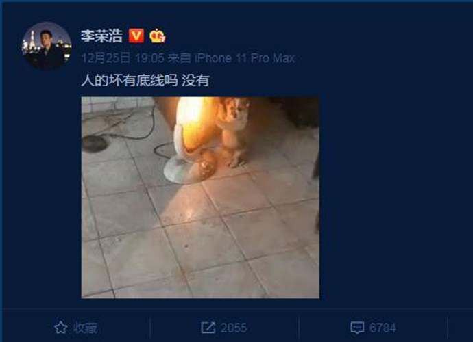 李荣浩发文质问怎么回事 第二次公开diss了