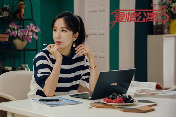 爱情公寓5胡一菲曾小贤结局是什么?