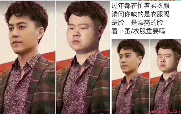靳东换脸岳云鹏 很多人恶搞他的照片