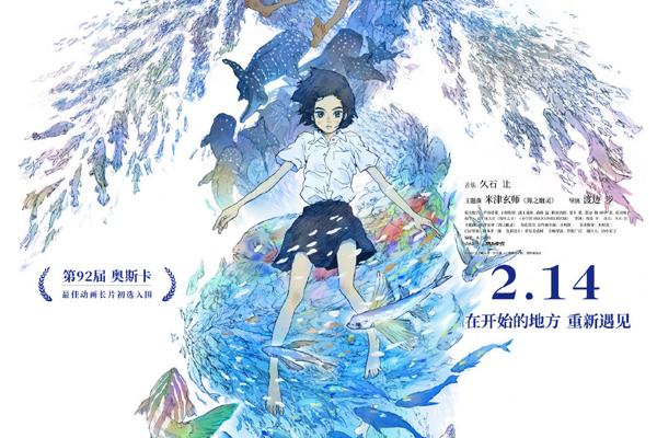 海兽之子中国上映时间什么时候?