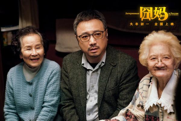 囧妈提档上映时间 家庭团建必备电影