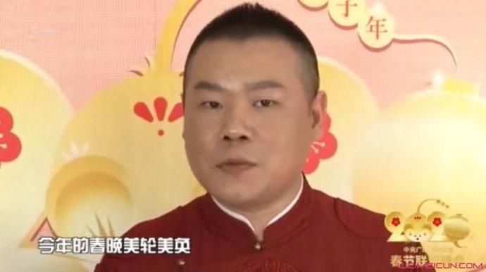 岳云鹏央视专访 已经第四次春晚