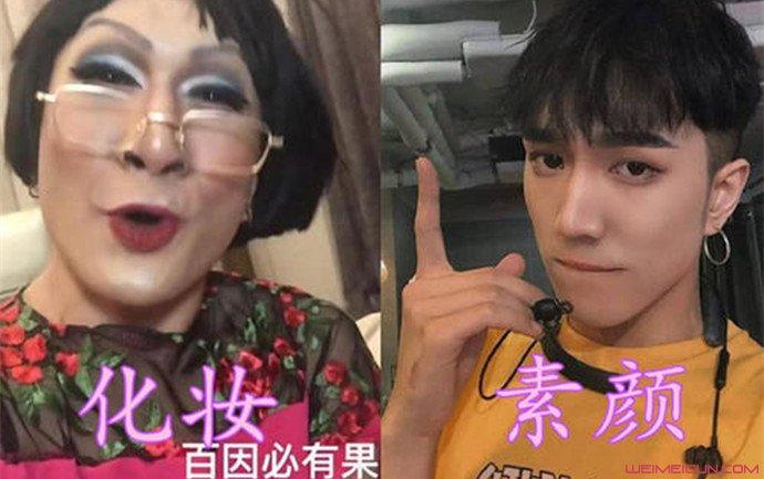 韩美娟曝被威胁 网友猜或许是利益的纠葛