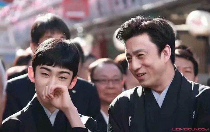 藤间斋未婚妻是谁