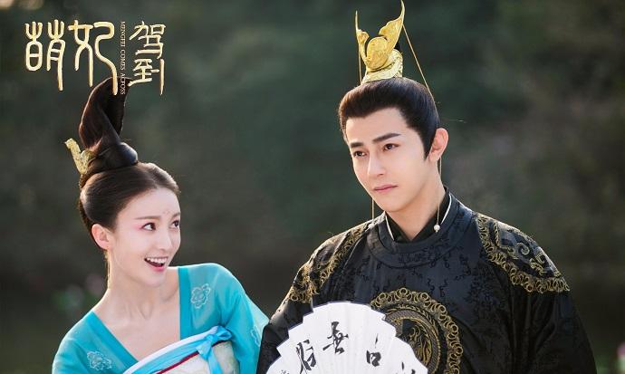 萌妃驾到结局是什么 皇帝与叛逆小娇妻的有趣爱情故事