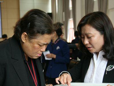 诗琳通公主未婚原因 公主未知资料被公开