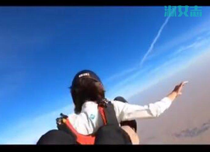 张家界翼装女飞行员前视频