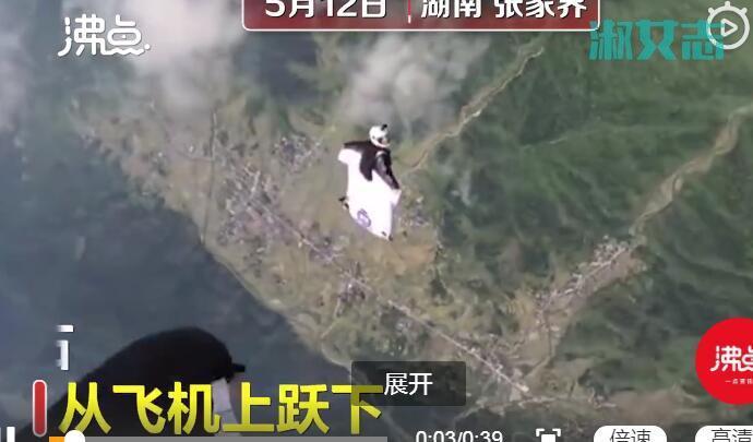 翼装飞行刘安资料微博抖音生前照片