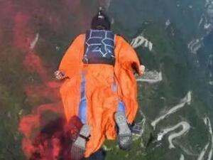 翼装飞行女生曾称为自己而活 死亡原因令人唏嘘细节始末曝光