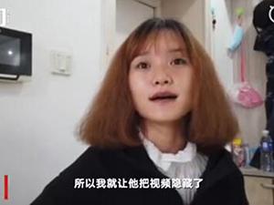 钟美美母亲发声 称视频是她让孩子隐藏的为了保护孩子
