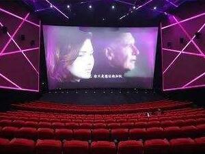 全国影院开业时间须统一 电影院要什么时候才能开门营业