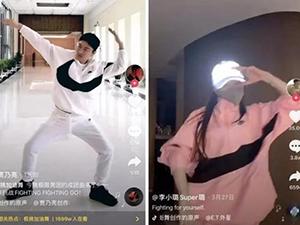 贾乃亮李小璐穿同款 穿情侣装拍跳舞视频这是要复合了吗