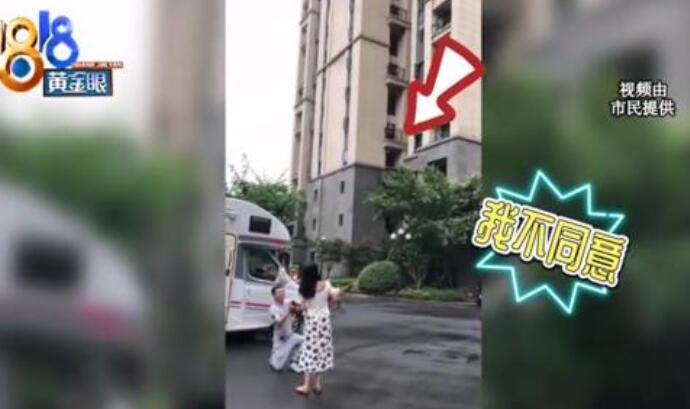 小伙房车求婚被丈母娘拒绝