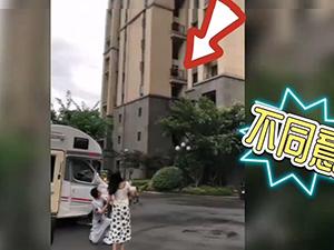 小伙房车求婚被丈母娘拒绝 拒绝原因说到底还是心疼女儿