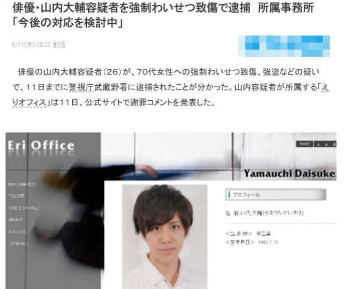 日本26岁男演员强吻70多岁老奶奶