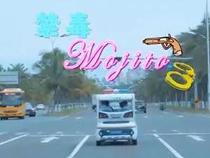 禁毒民警版Mojito 视频民警帅气程度完全不输周杰伦MV