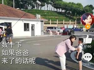 刘涛回应拍戏时念数字 台词就是数字刘涛也只能这样读