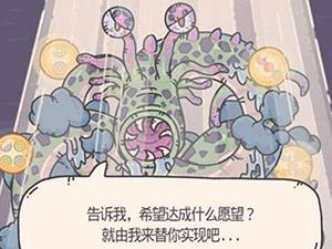 最强蜗牛神龙许愿选哪个 龙珠献祭对话哪个奖励最好攻略