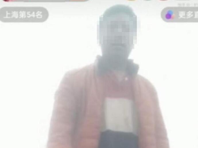 男子直播跳黄浦江被行拘5日