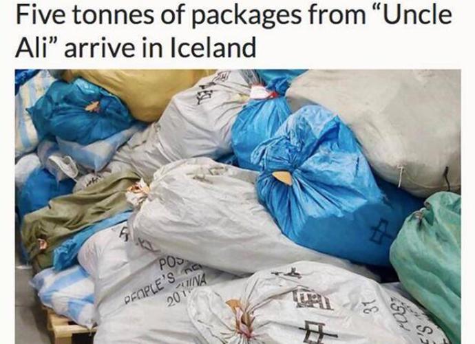 中国网购风靡冰岛