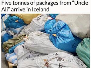 中国网购风靡冰岛 狂买5吨商品速卖通下载量超过亚马逊