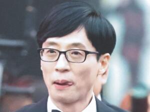 刘在石向低收入女性捐赠卫生巾 大神走在公益前线太暖心